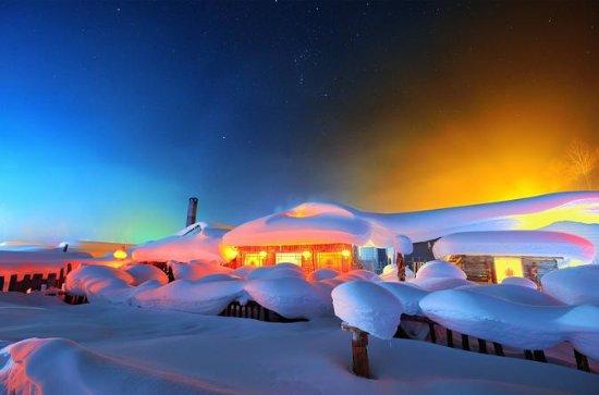 Overnatting i Kina Snow Town fra...