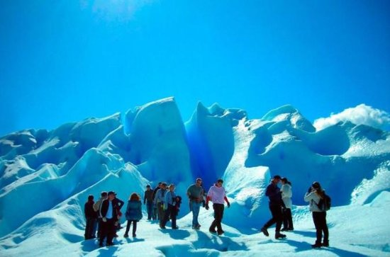 5-Days Adventure Trip in El Calafate
