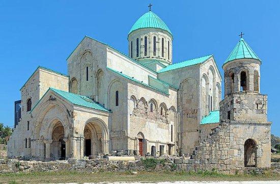 Travel Kutaisi Ancient City and...