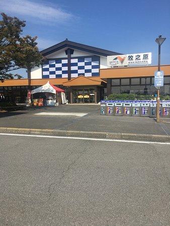 Makinohara, Giappone: photo0.jpg