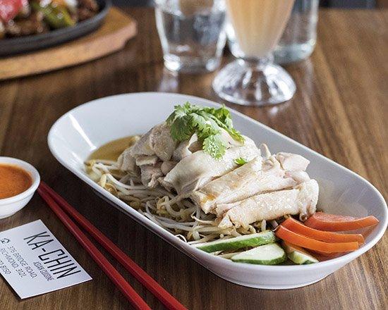 Ka-Chin: Boneless Hainan Chicken - A succulent Steam Chicken Thigh cut into bite-size pieces with Bean sh