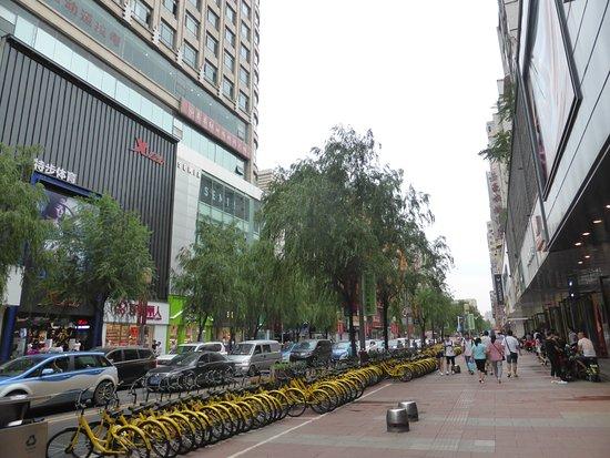 Taiyuan, China: 柳巷南路