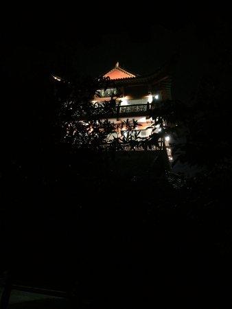 Jingmen, Kina: Tip of LongQuan Park