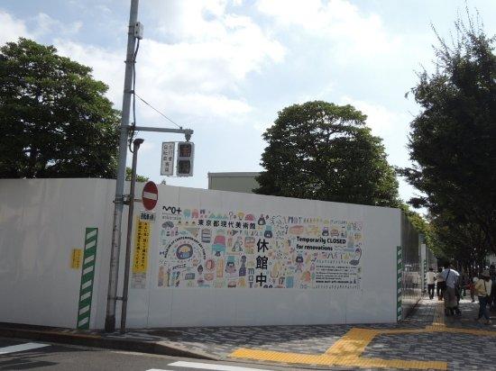 Gambar Museum Seni Kontemporer Tokyo