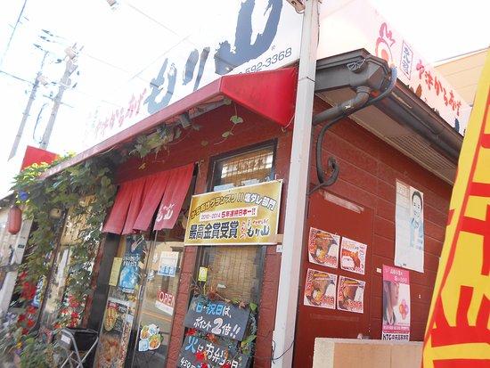 Kasuga, Япония: 外観 お店の入口