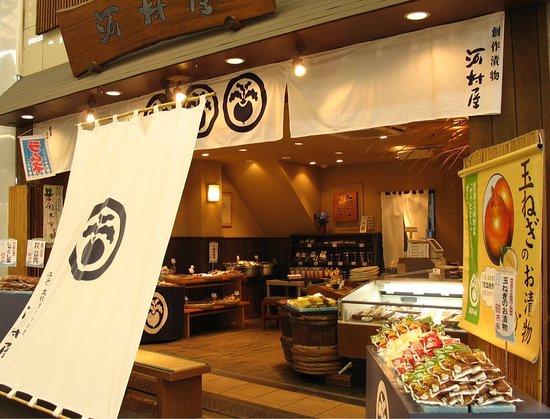 Kawamuraya, Asakusa