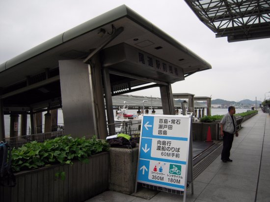 Onomichi Port (Ekimae Kowan Parking) Rental Cycle Terminal