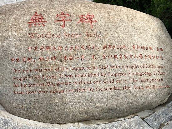 Qian County, Cina: photo0.jpg