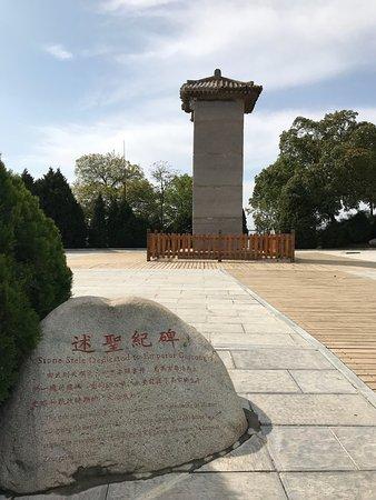 Qian County, Cina: photo1.jpg
