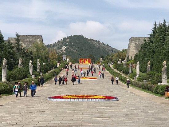 Qian County, Cina: photo2.jpg