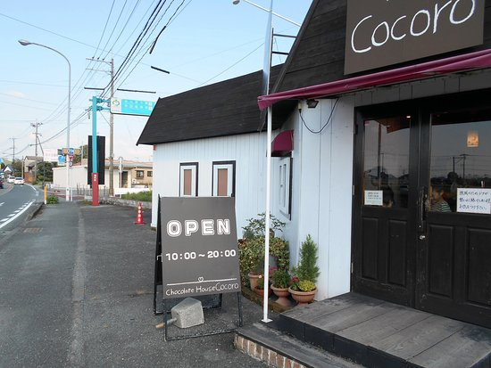 Miyama, Japón: 愛らしい店構え(写真奥に県道774号分岐点が写っています)