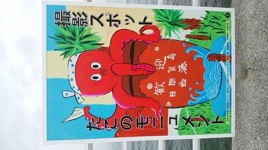 Himakajima: IMG_20171009_102715_large.jpg