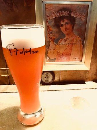Bonggu Beer Bundang Seohyeon