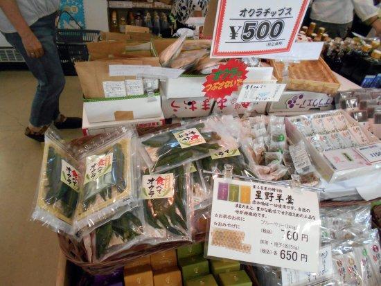 Chikugo, Japan: 物産館の品揃え(我が家の好物オクラチップス)