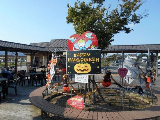 Chikugo, Japan: 物産館の隣の広場はハロウィーン仕様