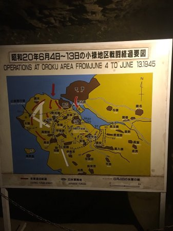 旧海軍司令部壕, Imperial Japan Naval H.Q in OKINAWA Lately WW2...
