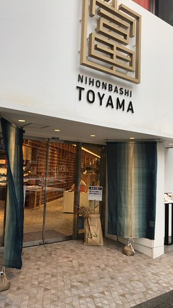 Nihonbashi Toyama-kan Kanko Koryu Salon