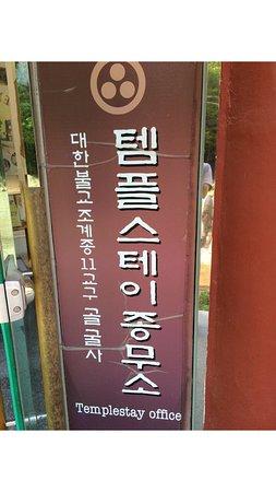 Gyeongju – obrázok