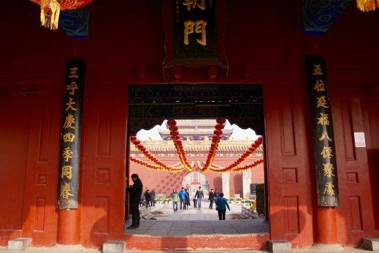 Dragon Pavilion Park (Long Ting) : The entrance to the pavilions compound