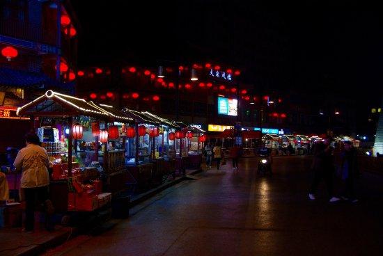 Gulou Square: foodstalls
