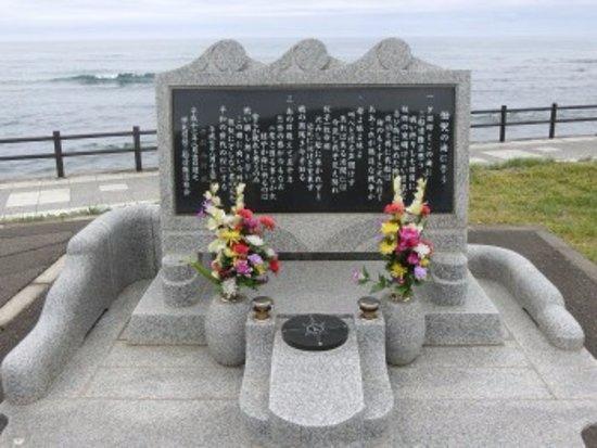 Obira-cho, اليابان: 慰霊碑の横にありました