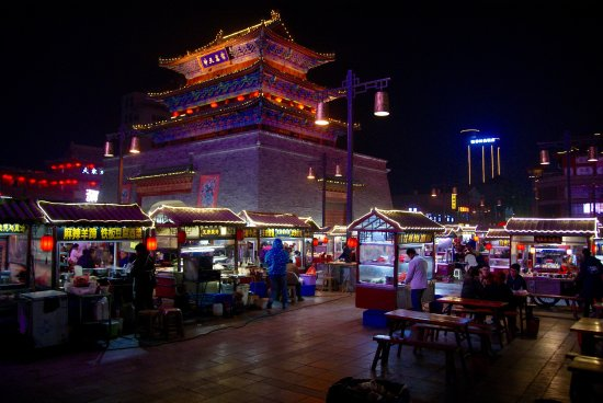Gulou Square: foodstalls with Drum Tower