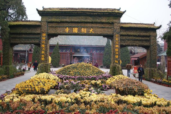 Xiangguo Temple: The Entrance