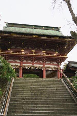 Shiogama, Japan: photo6.jpg
