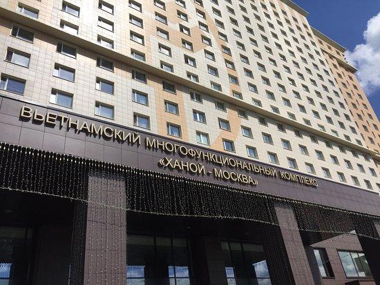 Hanoi moscow aparthotel tripadvisor for Appart hotel hanoi