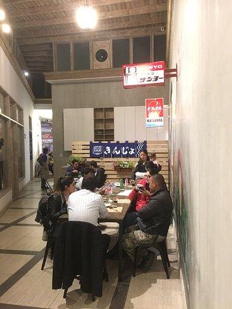 Kinjo Ramen: Kinjo