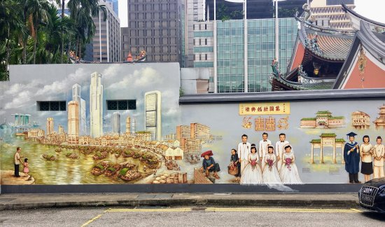 Boon Tat St: photo7.jpg
