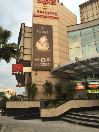 Al-Bustan Shopping Mall