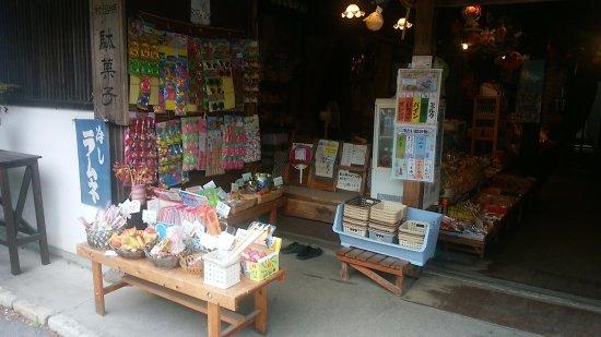 Minokamo, Japonia: 駄菓子やさん。マルベル堂のブロマイドが懐かしかったです。
