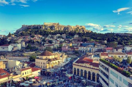 Tour di mezza giornata di Atene e il