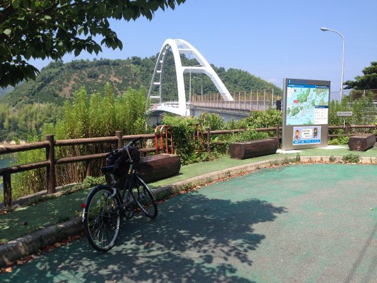 Hiroshima Prefecture, Japonya: 岡村大橋