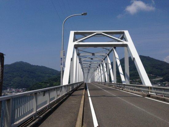 Hiroshima Prefecture, Japonya: 豊浜大橋