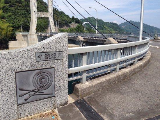 Hiroshima Prefecture, Japonya: 中の瀬戸大橋