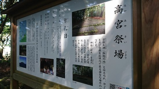 Munakata, Japon : DSC_4570_large.jpg