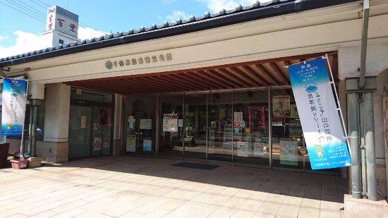 Chikuma, Japan: こじんまりが良い