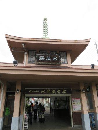Kaizuka, Japonia: 水間観音駅舎