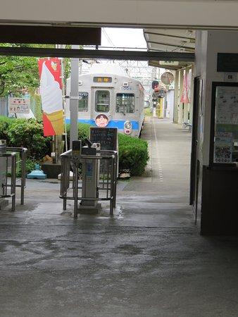 Kaizuka, Japonia: 終着駅の趣