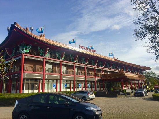 Breukelen, The Netherlands: Het hoofdgebouw, met karakteristiek uiterlijk.