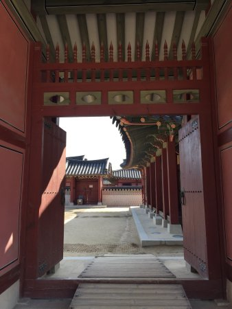 Suwon, Corea del Sur: photo3.jpg