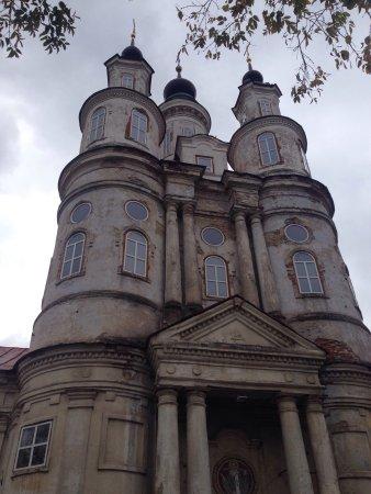 Kaluga, Russland: photo1.jpg