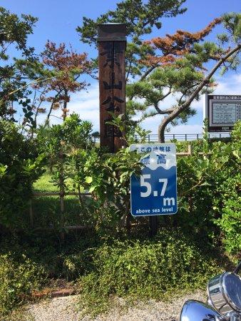 Hayama Park: 入口の看板