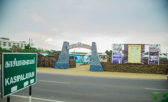 Tiruppur, Индия: Tirupur Restofun park Main Entrance