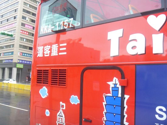 Sanchong, New Taipei: Taipei Sightseeing Hop On Hop Off