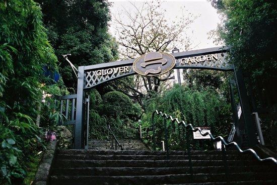 Glover Garden: グラバー園入口。