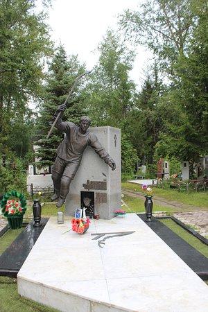 Monument to Aleksey Cherepanov