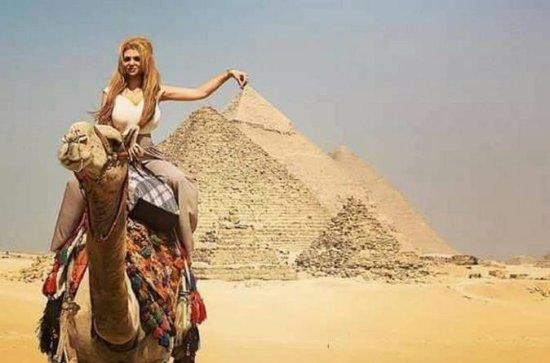 Tagesausflug nach Giza Pyramids...